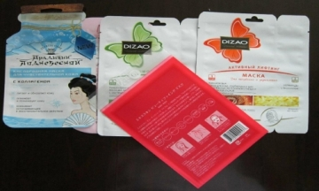 Cosmetic_face_mask_packaging_bag_pouch-360x216