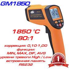 Small_3620788Thiet bi do nhiet do Benetech GM1850