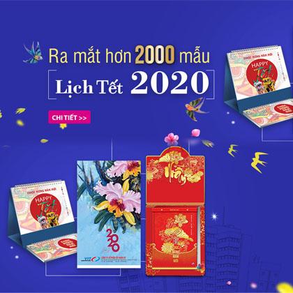 in-lich-tet-2020-image-4