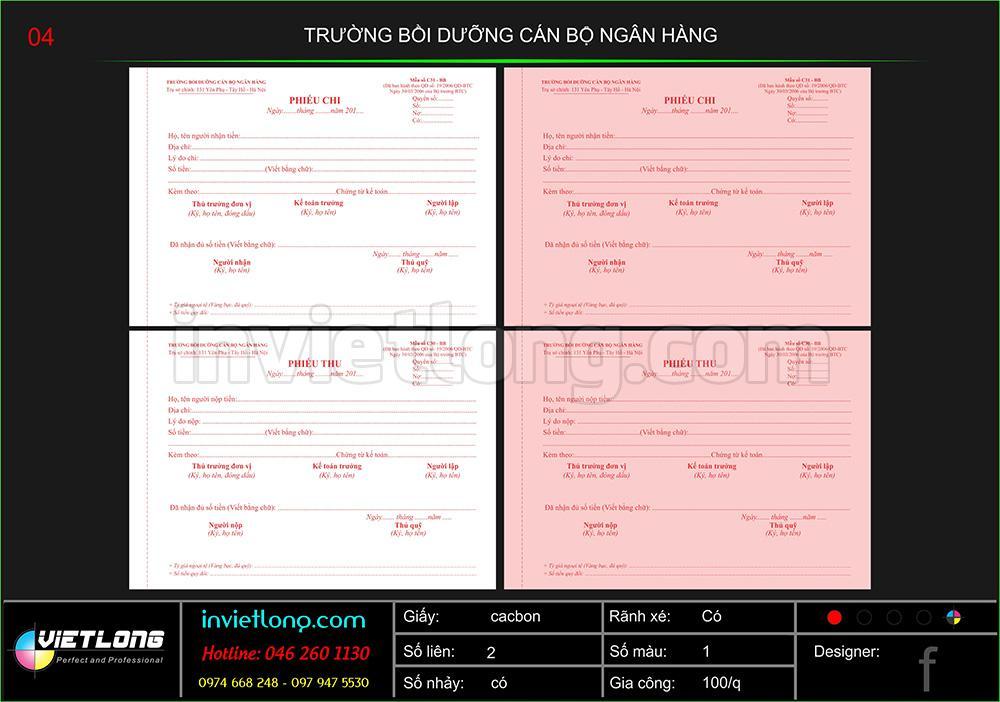 phieu-thu-chi-Truong-boi-duong-cbnh-04_1452095253