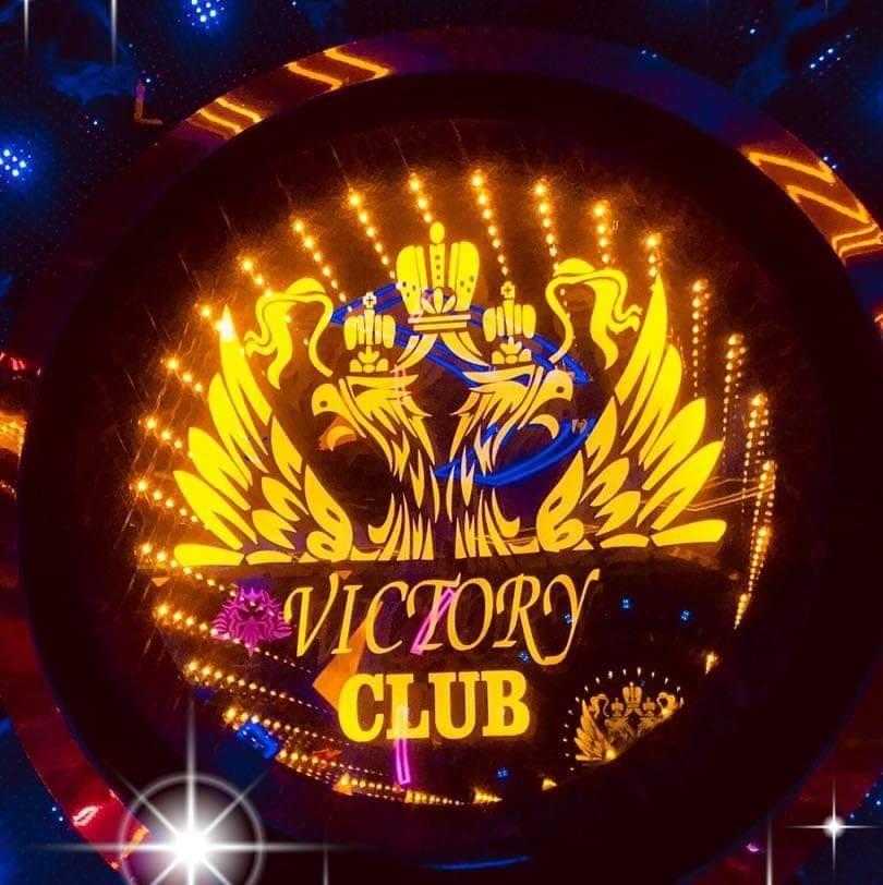 Karaoke Victory